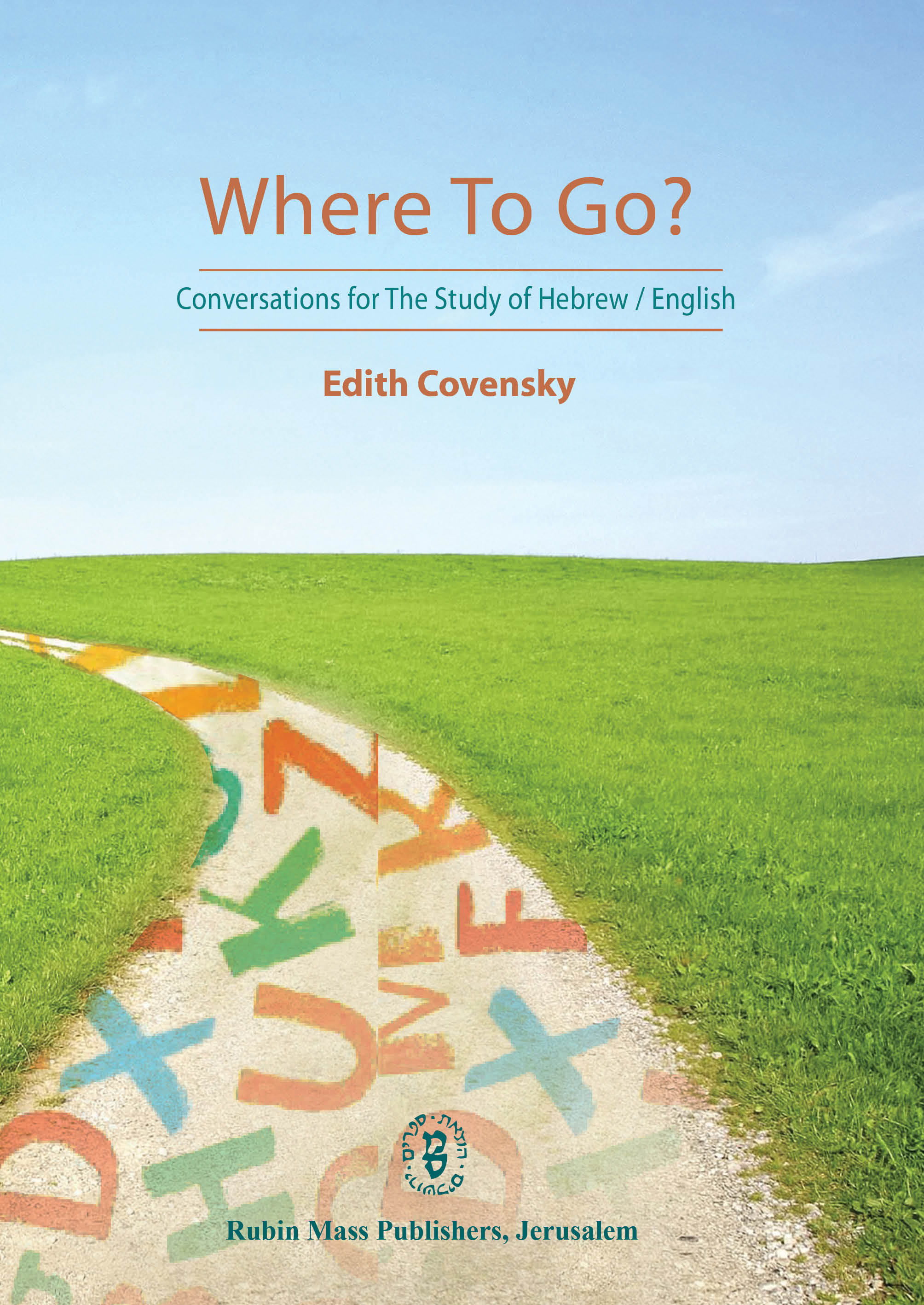 Where to Go? (English and Hebrew) / Covensky,Edith